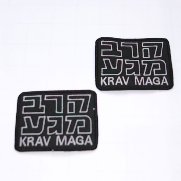 Patch Krav Maga